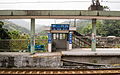 牡丹車站 (13715229573).jpg