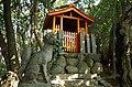 稲荷神社(厳島神社境内) 御所市竹田 2014.3.28 - panoramio.jpg