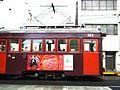 阪堺電気軌道モ164号のラッピング.jpg