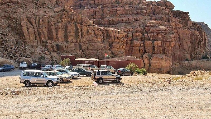 File:01 Wadi Mujib Malaqi Trail - Visitors Center - panoramio.jpg