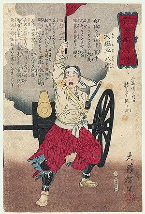 Ōshio Heihachirō - Ōshio Heihachirō pictured by Tsukioka Yoshitoshi.