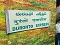 12285 Secunderabad Duronto Express.jpg