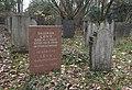 1312-01~009 - Hauptfriedhof Dortmund Jüdische Gräber Gedenkstein für Tote in Theresienstadt, Dezember 2013.JPG