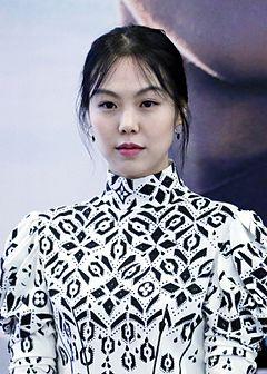 Kim Min-hee (2015)