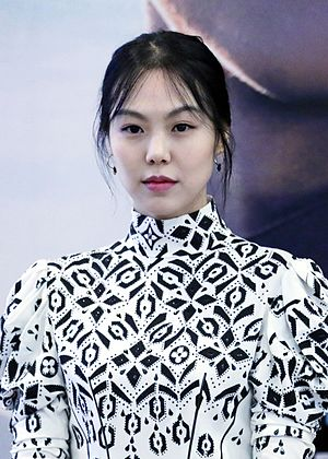 Kim Min-hee (actress, born 1982) - Kim Min-hee in 2015
