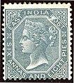 1867 6a8p India Yv28 SG72.jpg