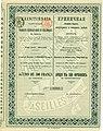 1897. Криничная. Анонимное Общество огнеупорных и гончарных изделий. Акция в 500 франков.jpg