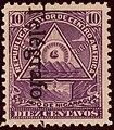 1898 10c Telegrafo Nicaragua YvT53.jpg