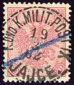 1902 Bosnie 20h Jajce.jpg