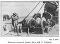 1910 Macaraua mecanică de făcut şire.PNG