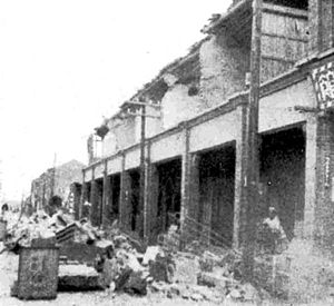 1935 Shinchiku-Taichū earthquake - Image: 1935 Taiwan earthquake