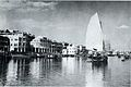 1950年代江门长堤.jpg