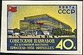 1958 CPA 2140.jpg