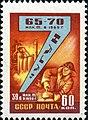 1959 CPA 2350.jpg