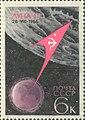 1966 CPA 3381.jpg