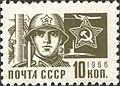 1966 CPA 3419.jpg