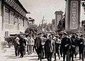 1970年,国外实习生来泰安参观学习并游览泰山.jpg