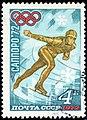 1972. XI Зимние Олимпийские игры. Конькобежный спорт.jpg