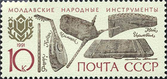 Soviet postage stamp depicting traditional musical instruments of Moldova 1991 CPA 6372.jpg