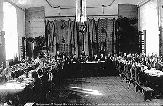 Western Belorussia - Celebration of an anniversary of the Belarusian People's Republic in the Belarusian Gymnasium of Vilnia in 1935