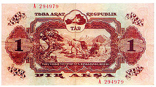 currency of the Tuvan People