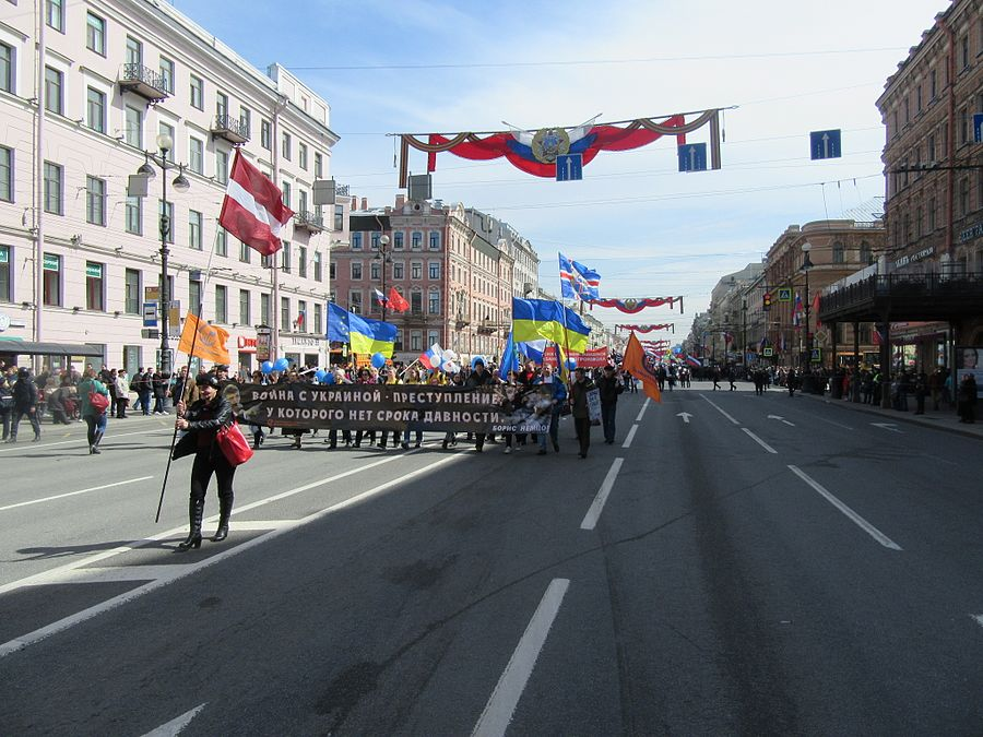 1st of May 2017 in Saint Petersburg 27.jpg