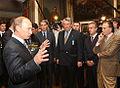 2008-05-30 Владимир Путин (2).jpeg