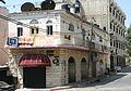 2010-08 Ramallah 10.jpg