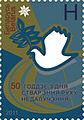 2011. Stamp of Belarus 22-2011-07-18-z.jpg