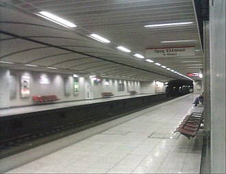 Dafni metro station - Concourse level walls