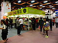 2013TIBE Day5 Hall1 Page One 20130203.JPG