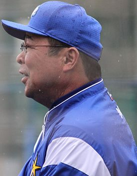20140202 Kazuhiko Yamashita, coach of the Yokohama DeNA BayStars, at Yokohama DeNA BayStars Baseball Integrated training field.JPG