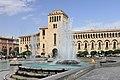 2014 Erywań, Budynek Ministerstwa Spraw Zagranicznych Armenii (14).jpg