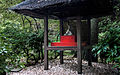 2015 1016 Japanese Garden Clingendael 09.jpg