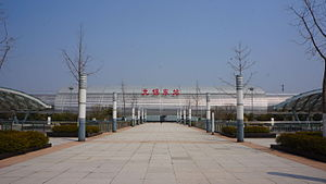 201603 Facade of Wuxidong Station.JPG