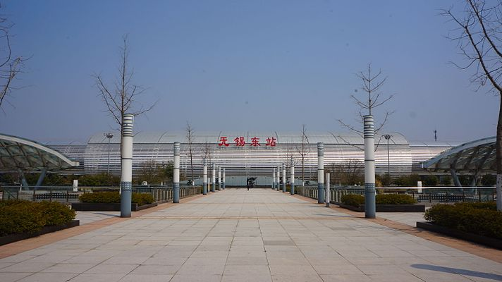 Wuxi East Railway Station