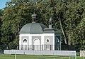 2016 Kaplica św. Onufrego w Stroniu Śląskim.jpg