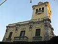 231 Torre Gaju, Rubí.jpg