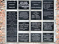 251012 Symbolic graves at Jewish Cemetery in Warsaw - 08.jpg