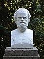 3. Бюст Сократа, (парк «Софіївка»), Умань.JPG
