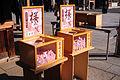 300 yen Yasukuni Sakura-mikuji with Omamori in Nov 2013.jpg