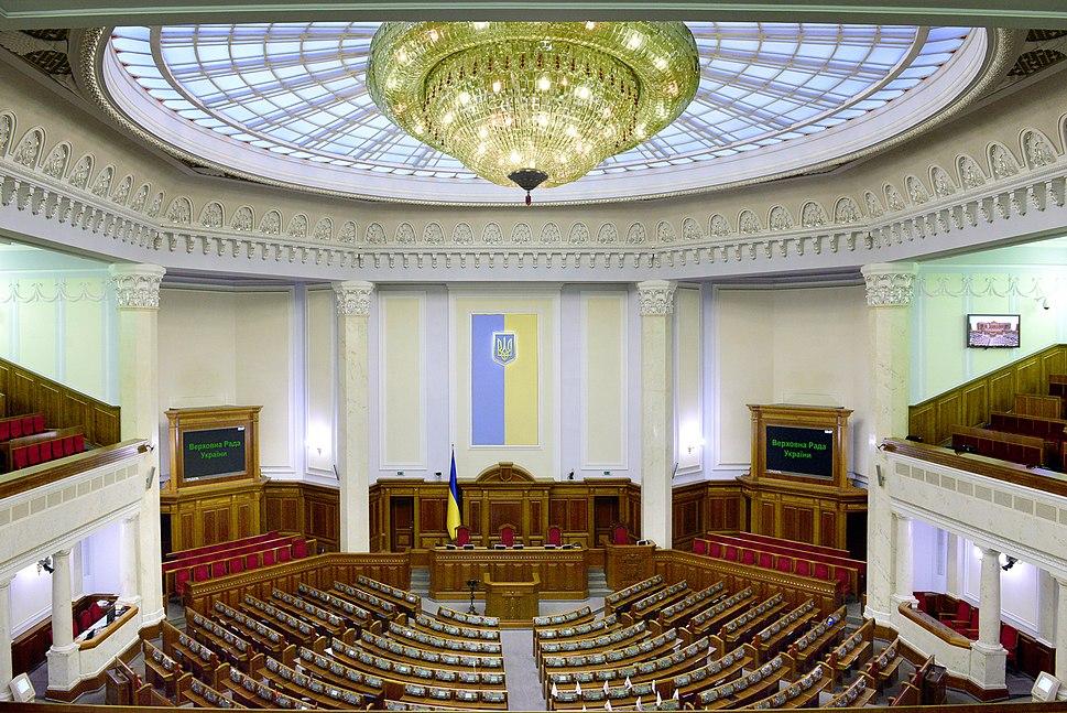 3 PARLIAMENT OF UKRAINE 2017 Vadim Chuprina