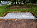 """4144. Memorial """"Primorsky"""". Plate on the mass graves of Soviet soldiers.jpg"""