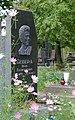46-101-3145 Lviv SAM 8145.jpg