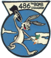 486th Bombardment Squadron - SAC - Emblem.png