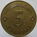 5 santimi 2006, Latvia (reverse).jpg