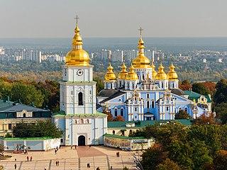 St. Michaels Golden-Domed Monastery Monastery in Kyiv, Ukraine