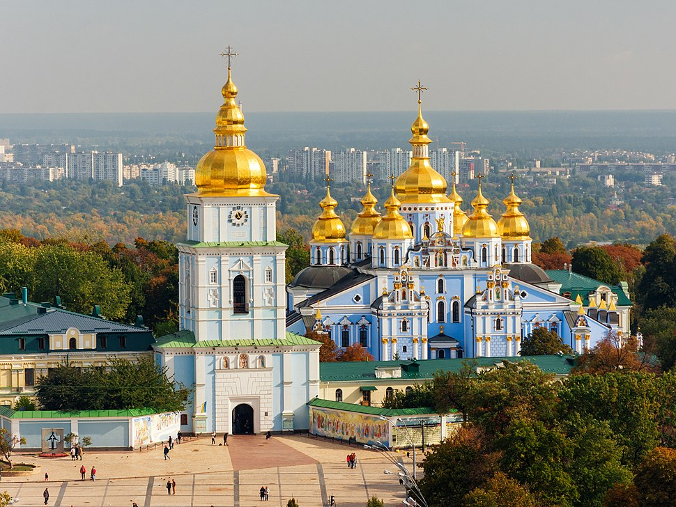 80-391-9007 Kyiv St.Michael's Golden-Domed Monastery RB 18 (cropped)