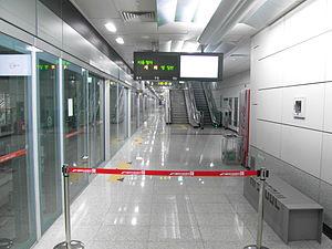 Yangcheonhyanggyo Station - Image: 906 Yangcheon Hyanggyo Platform