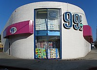 99 Cents Only Store North Hollywood California